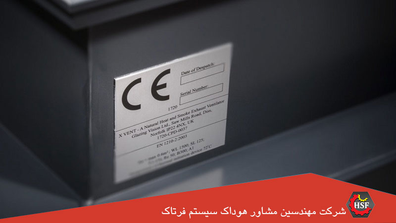 CE استاندارد