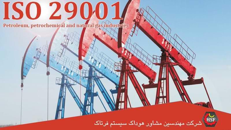 Standard-ISO-29001