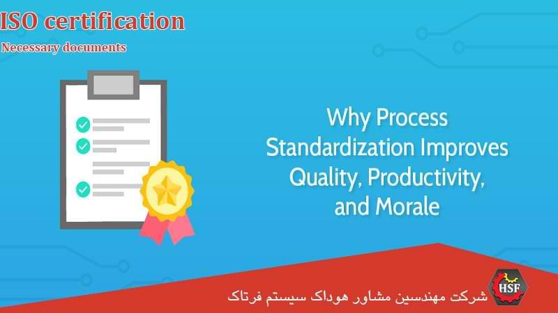 ایزو-(ISO)-چیست-؟