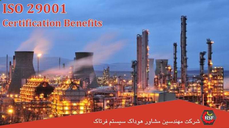 IMAGE مزایای-اخذ-گواهینامه-ISO-29001-برای-شرکت-ها