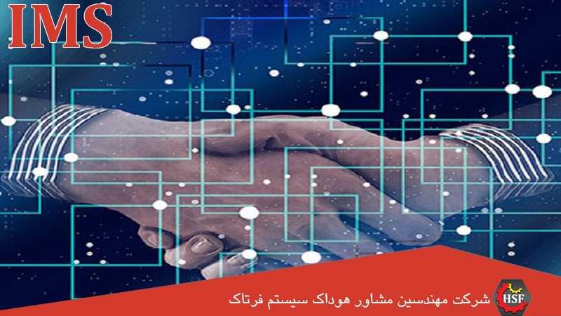 تصویر هزینه-اخذ-گواهینامه-IMS