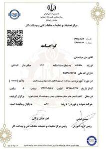 عکس گواهینامه-دوره-عمومی-ایمنی-ویژه-کارگری