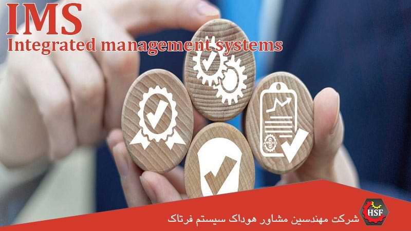 عکس گواهینامه-IMS-چیست