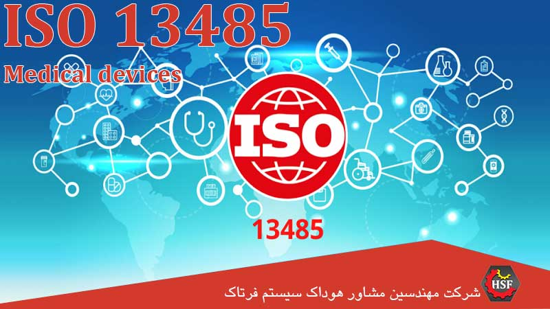 Medical-devices-ISO-13485