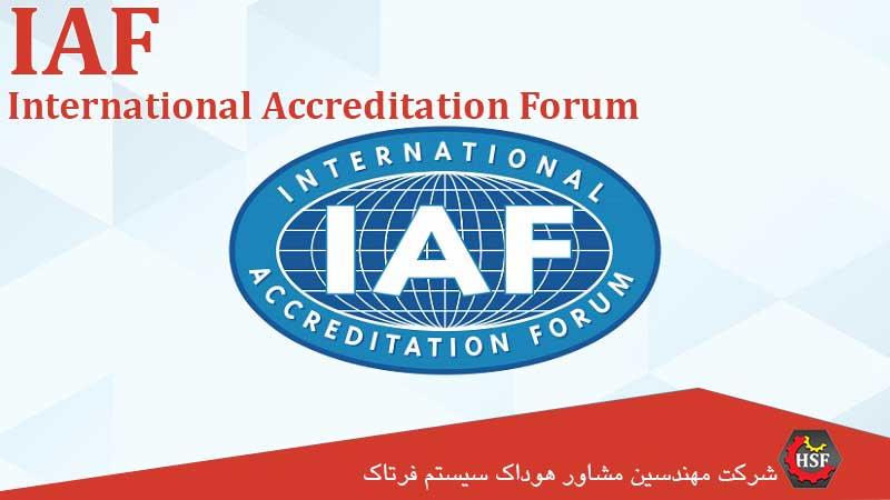 تصویر IAF انجمن اعتبار دهنده بین المللی