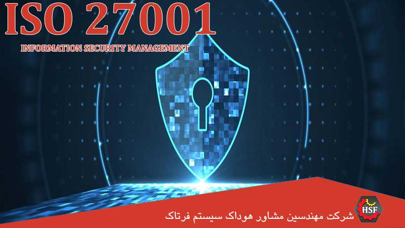 INFORMATION-SECURITY-MANAGEMENT