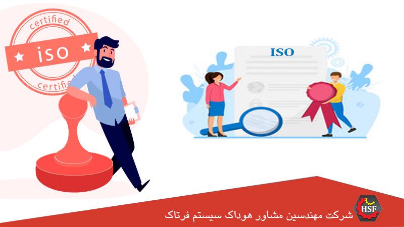 Obtaining-cheap-ISO