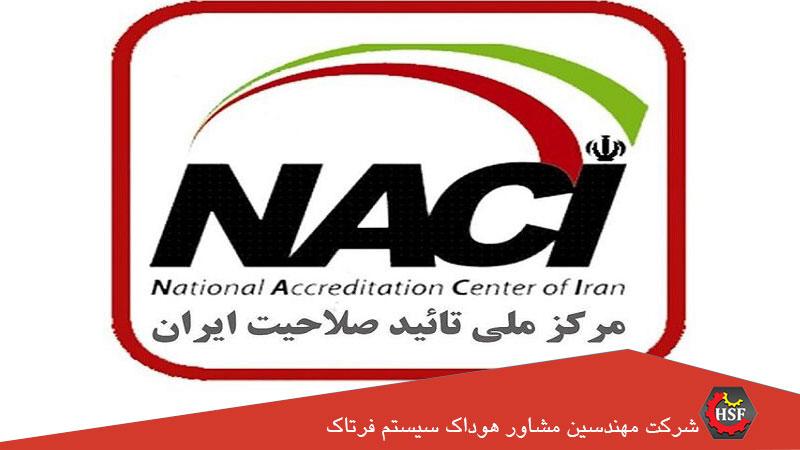 سیستم فرتاک لیست شرکت های CB در ایران