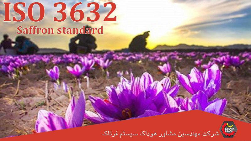 Saffron-standard